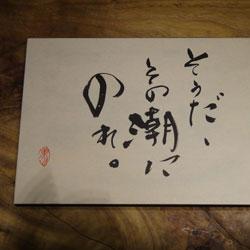 20130617-yoko-3.jpg