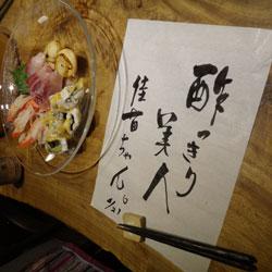 20130621-sukkiri-1.jpg
