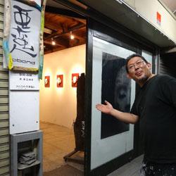 20130705-hannyu.jpg