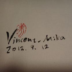 20130912-sachi.jpg