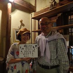 20130915-yokoe2.jpg