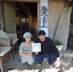 20130916-ezaki-1.jpg