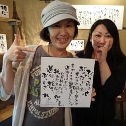 20130916-hiromi.jpg