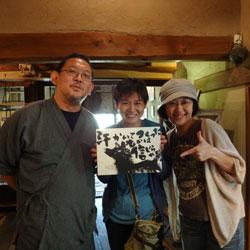 20130916-satoko.jpg