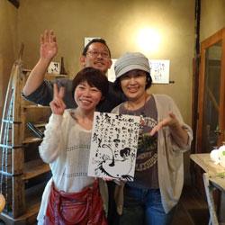 20130916-yamabiko.jpg