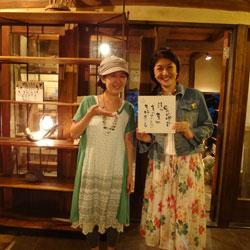 20130918-kazumi.jpg