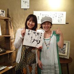 20130918-yumi.jpg