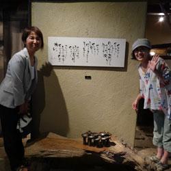 20130919-nakase.jpg