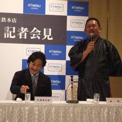 20131101-ai2.jpg