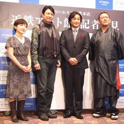 20131101-ai4.jpg
