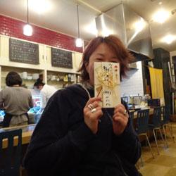 20131227-yamawaki.jpg