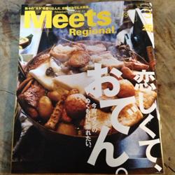 20140201-meet2_.jpg