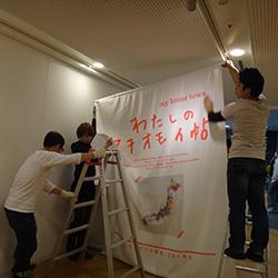 20140227-shikomi2.jpg