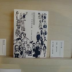 20140306-bata2.jpg