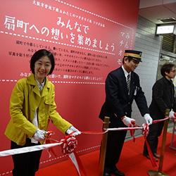 20140308-oogimachi1.jpg