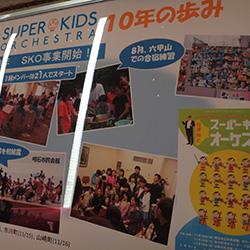 20140323-sado2.jpg