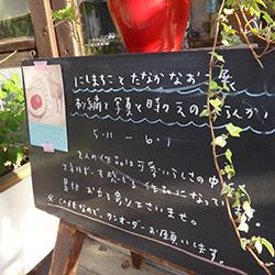 20140531-machi4.jpg