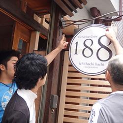 20140616-new1.jpg