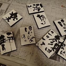 20140628-sakuhin.jpg