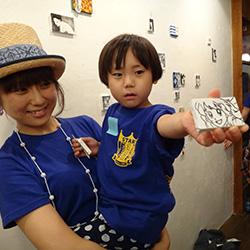 20140629-staff9.jpg