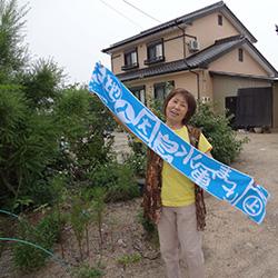 201407167-shoko.jpg