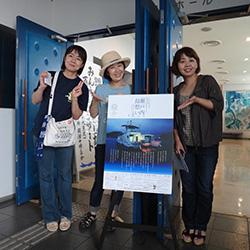 20140816-konichi.jpg