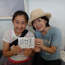 20140816-yuri.jpg