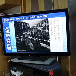 20140831-nhk.jpg