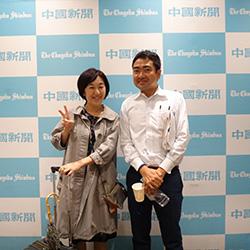 20140922-chugoku1.jpg