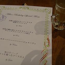 20140926-menu1.jpg