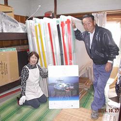 20141027-furusato.jpg
