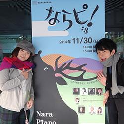 20141130-nara1.jpg