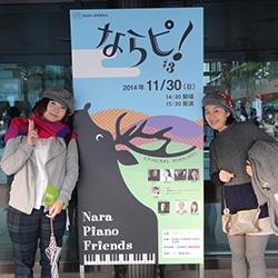 20141130-nara2.jpg