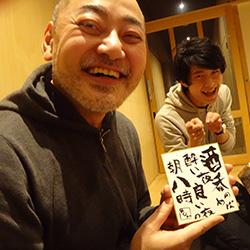 20150107-senryu2.jpg