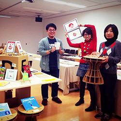 20150109-shikomi1.jpg