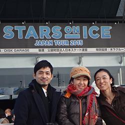 20150112-star3.jpg