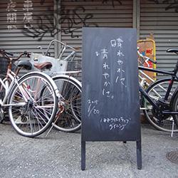 20150120-kanban2.jpg