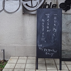 20150122-warai.jpg