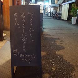 20150123-yukkuri.jpg