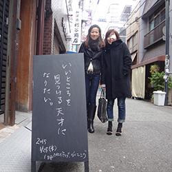 20150128-sawa.jpg