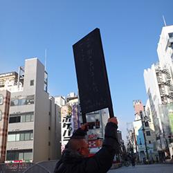 20150210-kanban.jpg