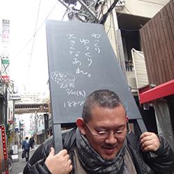 20150217-yuri1.jpg