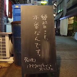 20150220-kanban.jpg