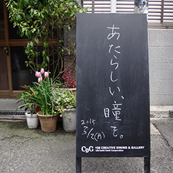 20150302-hitomi.jpg