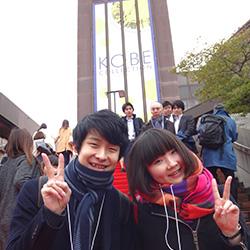 20150306-kobe1.jpg