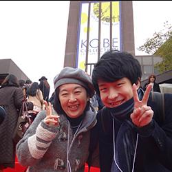 20150306-kobe2.jpg