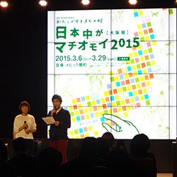 20150306-open2.jpg