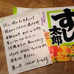 20150615-sushi.jpg