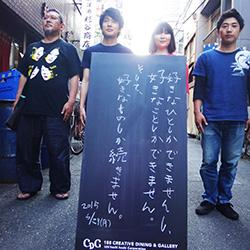 20150629-suki1.jpg