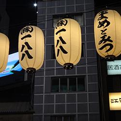 20150701-chochin.jpg